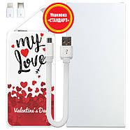 Универсальная мобильная батарея My  Love, 5000 мАч (E505-58), фото 5
