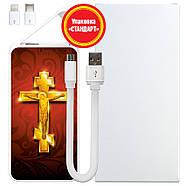 Портативный аккумулятор Христос Воскрес, 5000 мАч (E505-59), фото 5