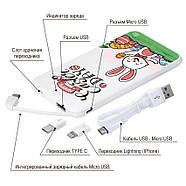 Мобильное зарядное устройство Пасхальный Заяц, 5000 мАч (E505-60), фото 4