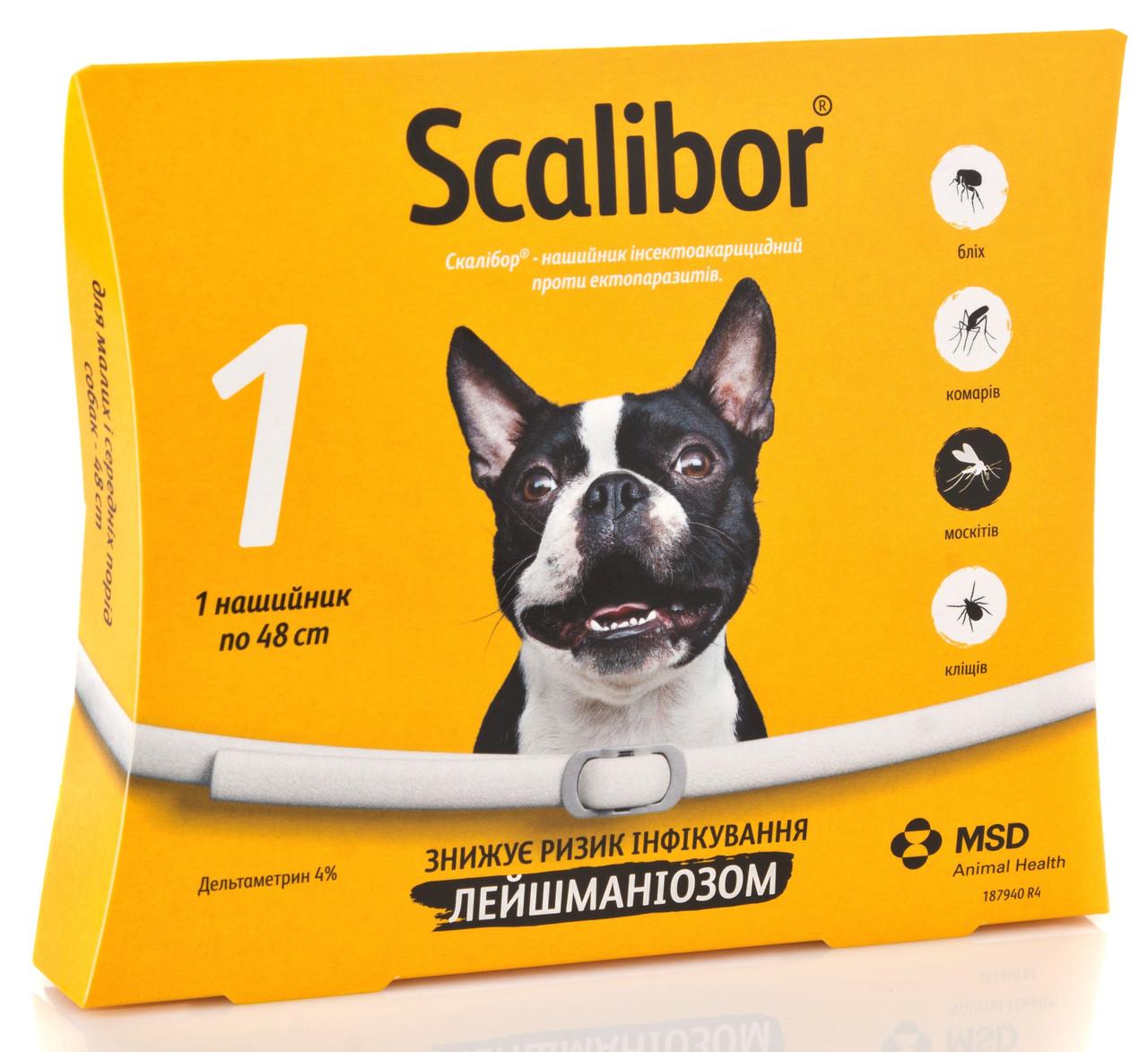 Ошейник от блох и клещей Скалибор Scalibor MSD для собак 48 см