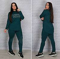 Спортивный костюм женский прогулочный стильный (Батал)
