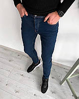 Джинсовые мужские штаны Сноуп узкие молодежные джинсы синего цвета