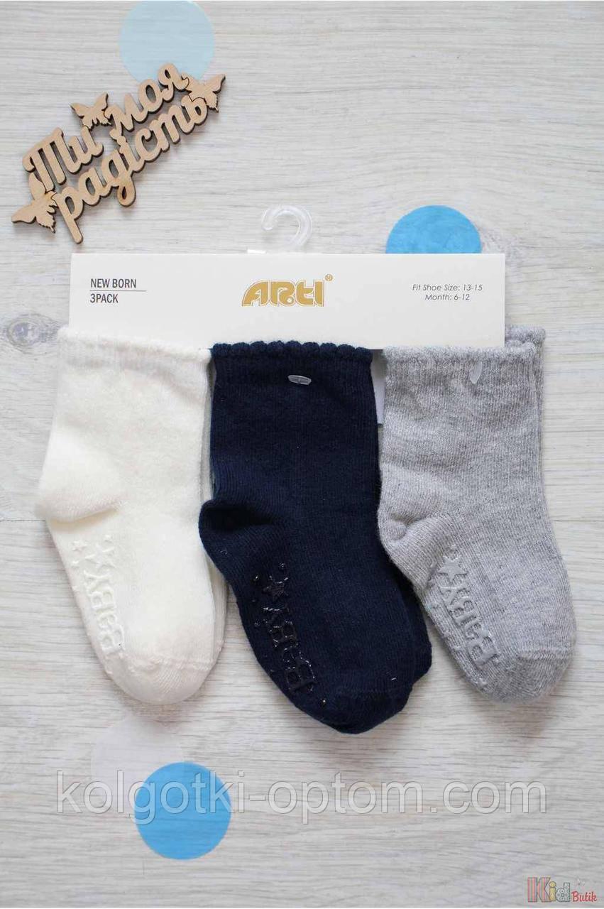 ОПТОМ Набор однотонных носочков для мальчика 18-24 мес. (14 / 1-2 года)  Arti 8680652264412