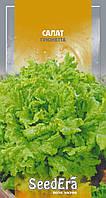 Грюнетта (листовой, ж /зеленый)