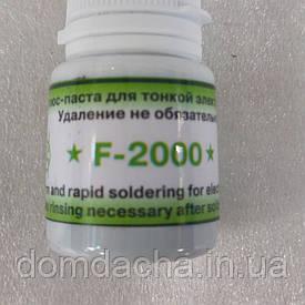 Флюс-паста для электроники F-2000 уп-25гр