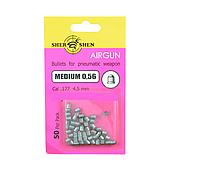 Пули Shershen Medium 0,56 г 50 шт