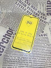 Защитное стекло Samsung Galaxy A40 2019 (A405F) 3D 5D 9D 21D Full Glue полное покрытие полный клей