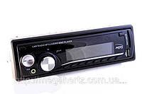 Автомагнитола Pioneer DEH-P8128UB USB MP3 магнитола, фото 1