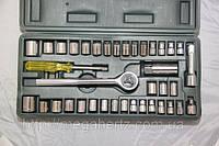 Набор инструментов 39 в 1 в чемоданчике большой