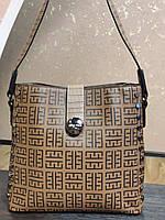 Женская сумка стильная объемная,вместительная (Турция)