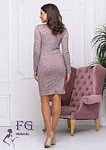 Приталенное платье футляр выше колен с длинным рукавом пудровое, фото 2