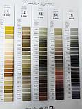 Армована нитка Artyn 120 / 1000м, кольорова, фото 4
