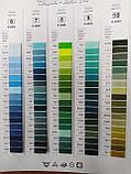 Армована нитка Artyn 120 / 1000м, кольорова, фото 5