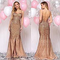"""Вечернее платье золото длинное со шлейфом сияющее """"Адриана"""", фото 1"""