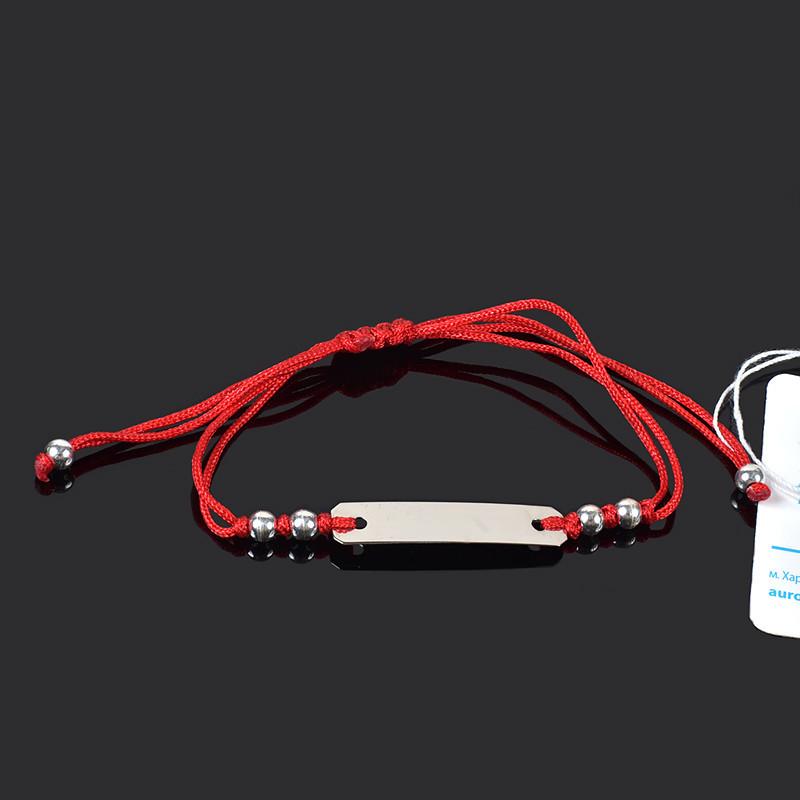 Красная нить с пластиной для гравировки универсальный размер Aurora 75136