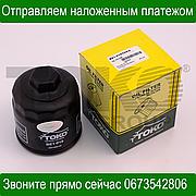 Фильтр масляный Golf 3, 4,  1.4 92.08-, 1.6 (ABU,AEA,AEE,AKQ,AHW,APE,AXP) FABIA 1.4 16V AUA,BBY, 030115561