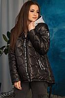 Демисезонная женская куртка 50-52,54-56,58-60