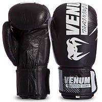 Перчатки боксерские кожаные на липучке VENUM черные MA-0701