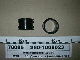 Компенсатор выпускных коллекторов Д-260 260-1008023