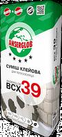 Клей Anserglob ВСХ-39 для приклеивания пенопласта и мин ваты, 25кг