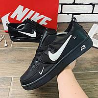 Кросівки чоловічі Nike Air ⏩ [ 40.41]
