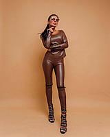 Шоколадные женские лосины со змейками на коленях