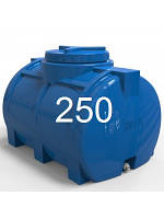 Емкость пластиковая горизонтальная объем 250 литров.