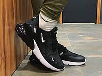 Кросівки Nike Air Max 270 Найк Аір Макс (40,41,42,43,44,45), фото 1