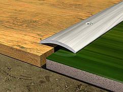 Порог для пола алюминиевый 30мм, 3см, 16А, открытый монтаж, длина: 0,9м; 1,80м; 2,7м голый метал, крашеные.