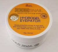 Гидрогелевые патчи с золотом и улиткой EKEL Gold Snail Hydrogel Eye Patch