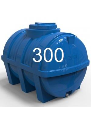 Емкость для воды пластиковая горизонтальная объем 300 литров.