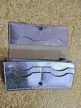 Жіночий гаманець «Мері» з натуральної шкіри, фото 3