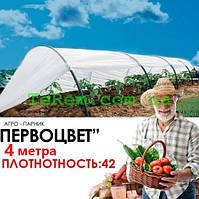 Парник Kospa Первоцвет 4 м 42 плотность