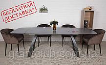 Раскладной стол LONDON керамика мокрый асфальт Nicolas (бесплатная адресная доставка)