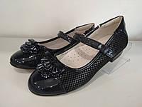 Туфли для девочки Синие с ремешком Bi&Ki р. 34, 35, 37