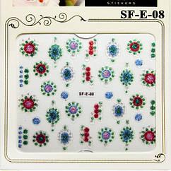Наклейки для Ногтей Самоклеющиеся 3D Nail Sticrer SF-E-08 Цветы с Блестками Декор Ногтей