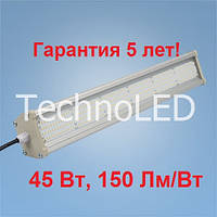 Промышленный светильник светодиодный 45 Вт 4000 К 510 мм 160 Лм/Вт IP 65