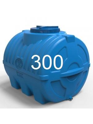 Емкость горизонтальная пластиковая объем 300 литров трехслойная.