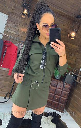Женский стильный костюм: кофта-мастерка на молнии и юбка-шорты (в расцветках)