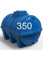 Емкость пластиковая горизонтальная объем 350 литров.