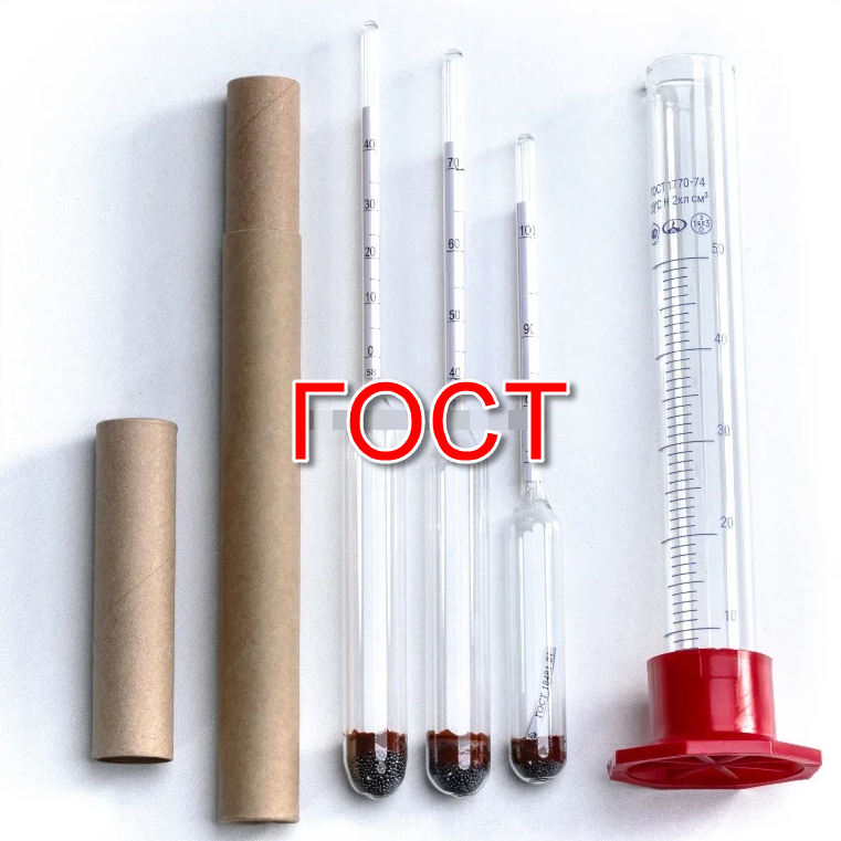 Набор СЕРТИФИЦИРОВАННЫХ ареометров (спиртомеров) (ГОСТ) АСП – 3 с 100мл мерным цилиндром