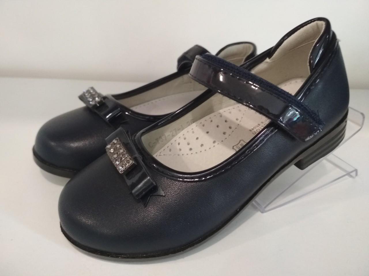 Туфли для девочки Синие TOM.M р. 27-32