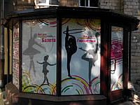 Танцевальный магазин в Харькове