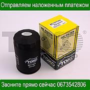 Фильтр масляный AUDI 100, 200, 80, 90, A4, A6 Ауди 056115561