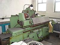 Торцекруглошлифовальный  AD 15-700 EFR45, Livnica Kikinda, производство Югославия, фото 1