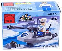 """Детский пластиковый конструктор BRICK 815  """"Штурмовая лодка"""", 33 дет"""