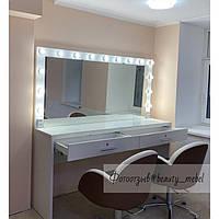 Широкий стол для визажиста с подсветкой, зеркало с подсветкой 1