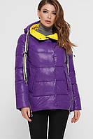 Куртка женская фиолет 8132