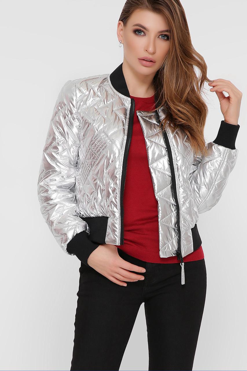 Куртка женская серебро D-Бомбер 4006