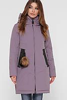 Куртка женская лиловая М-83